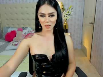 [28-01-21] sweetescortkylie private sex video from Chaturbate