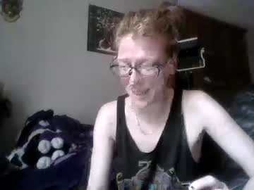 [02-08-21] jenovakitty record video with dildo from Chaturbate.com