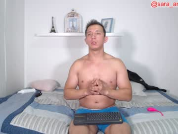 [04-04-19] sexandsenman cam show from Chaturbate