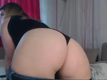 [05-06-19] sweetyjamie record private XXX show from Chaturbate