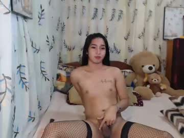 [17-07-19] nathalie_goddessx record private from Chaturbate.com