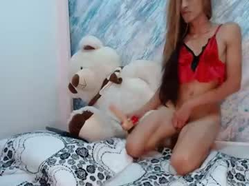 [05-03-21] luciana_roses record private XXX show from Chaturbate.com