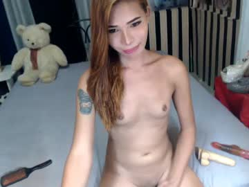 [06-11-20] darkts_angei_bedsex record show with cum from Chaturbate