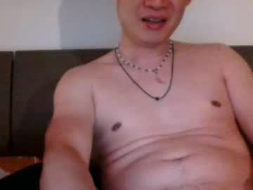 [06-05-20] azian69hot record video with toys