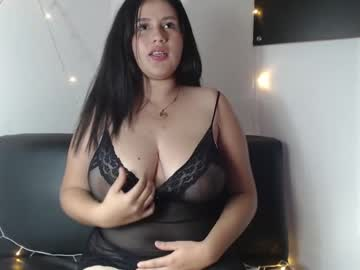[25-01-21] anamariacelest record premium show video from Chaturbate