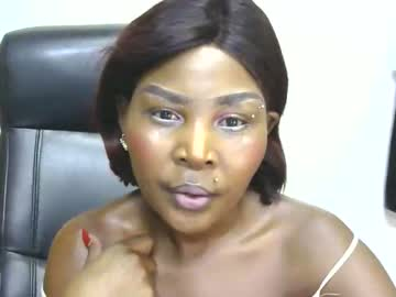 [17-02-20] ebonyseduction1 record premium show from Chaturbate.com