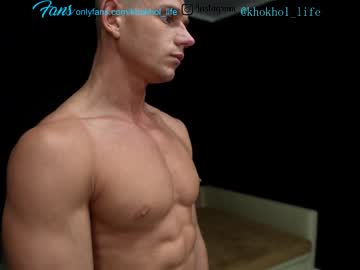 [28-07-21] khokhol1999 record private show video from Chaturbate