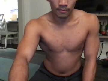 [14-08-20] 0kamisama record video with dildo from Chaturbate