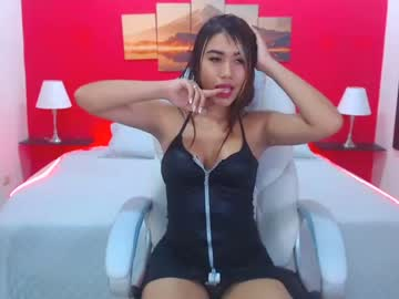 [14-09-20] meegan_rain record show with toys from Chaturbate