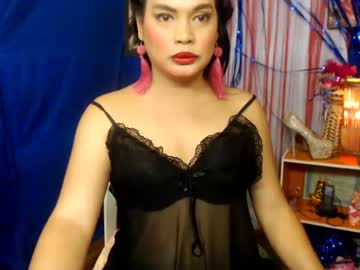 [03-06-19] asianbigcumxxx record video from Chaturbate