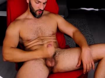 [02-09-21] marismuscle record webcam show