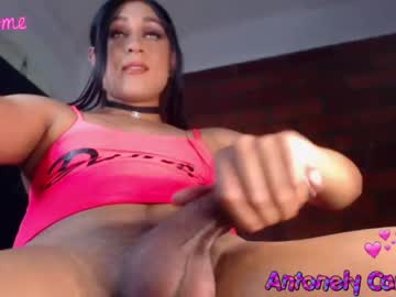 [24-01-21] antonely_carls show with cum from Chaturbate