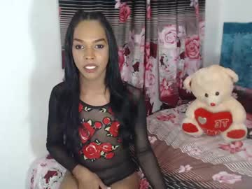 [13-04-20] queen_elah private show video from Chaturbate