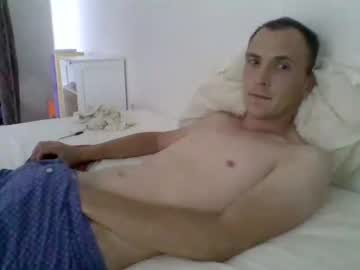[17-07-19] xred__jack49 record private show video from Chaturbate
