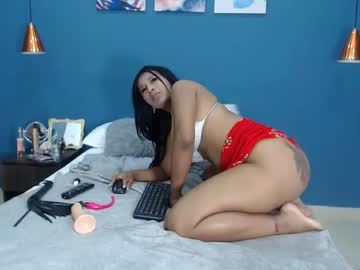 [01-12-20] _sweet_girl_69 record public webcam from Chaturbate