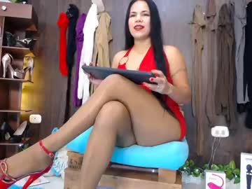 [02-06-20] antonellarizo record private XXX video from Chaturbate.com