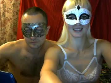 [22-09-19] perverse_angels chaturbate private show video