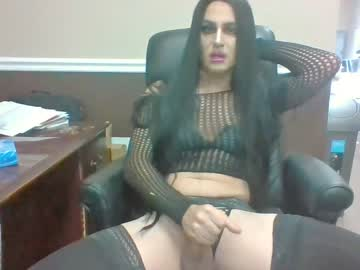 [13-11-19] chrissycocoabutter record private show video
