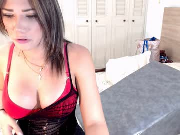 [18-08-19] kendry_sexycute private show video