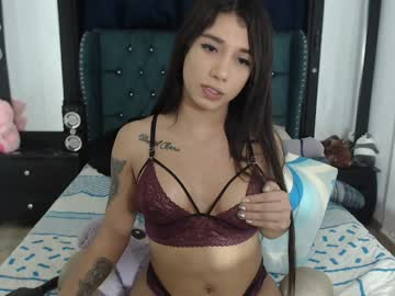 [26-05-19] cutefacehot record private show video from Chaturbate.com