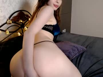 [21-12-20] lech_emmy chaturbate private