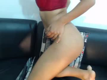 [20-04-19] katie_cum chaturbate private webcam