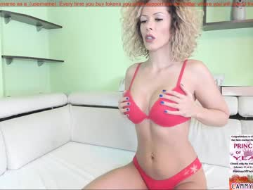 26-02-19 | amysuperheroes public show from Chaturbate.com