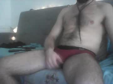 [27-09-20] zexcum record private show from Chaturbate.com