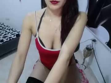 [08-04-19] samy_sexyx record public show from Chaturbate