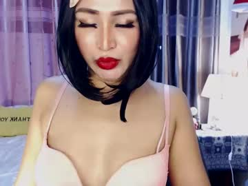 [01-03-21] urfantcylovergirl private from Chaturbate