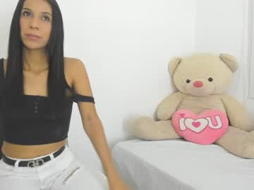 [28-09-20] alana_suares chaturbate private sex show