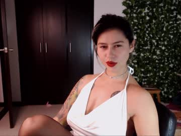 [04-04-19] misskiss4you private webcam from Chaturbate.com