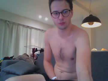 [26-01-20] mikeboy1992 record blowjob video from Chaturbate.com