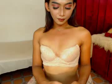 [12-08-20] urmorenadoll chaturbate private webcam