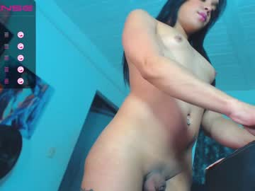 [18-01-21] sofiaspicex private from Chaturbate