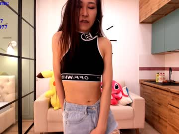 [03-08-20] gigi_asian video with toys from Chaturbate.com