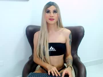 [14-02-21] sexy_skarlet23 chaturbate webcam record