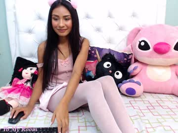 28-02-19   _itzel_ record show with toys from Chaturbate.com