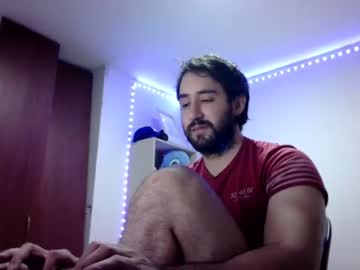 [25-05-21] cool_freaky22 chaturbate private show