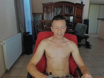 [17-10-20] 00jeff31 video with dildo from Chaturbate
