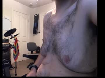 [11-07-20] baneisher video with dildo from Chaturbate.com