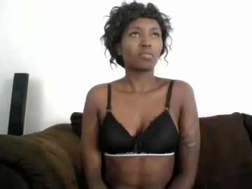 [24-05-19] shillah_and_shikah record private show from Chaturbate