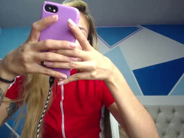 [27-02-21] ema_stone180 record private webcam from Chaturbate.com