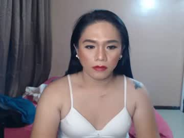 [23-05-19] gailred record private show video