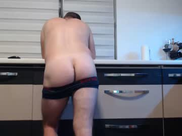 08-03-19 | jacksensuaal record private XXX video