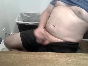 [19-04-21] seemewatching private show from Chaturbate