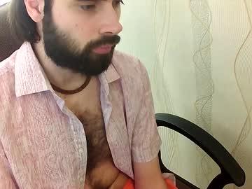 sexybrunette8 chaturbate