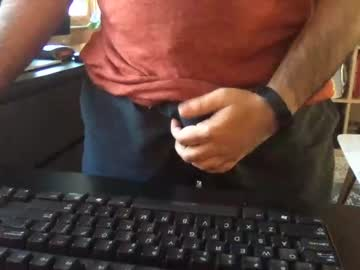 [27-04-21] theboilingcockroach2 chaturbate public show video