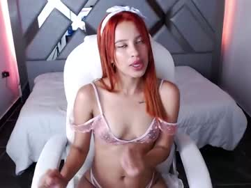 [07-05-21] lisa_gomezz record public webcam video