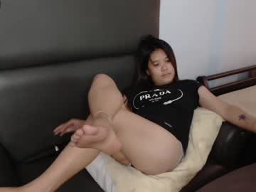 [21-08-20] asian_savannah record private show from Chaturbate.com